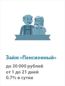 Старт до 10 000 руб.